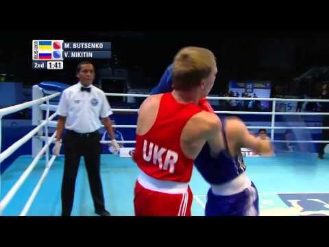 Men's Bantam (56kg) - Semi Final - Mykola BUTSENKO (UKR) vs Vladimir NIKITIN (RUS)