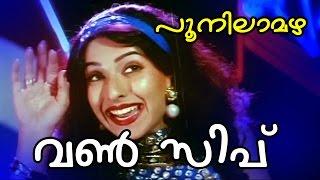 Video One Sip Ahaha...   Poonilamazha [ HD ]   Super Hit Malayalam Movie Song download MP3, 3GP, MP4, WEBM, AVI, FLV Desember 2017