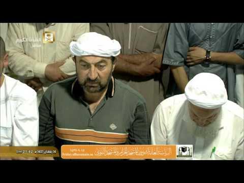 صلاة التروايح ليلة 15 رمضان 1437 : الشيخين ياسر الدوسري و عبدالرحمن السديس