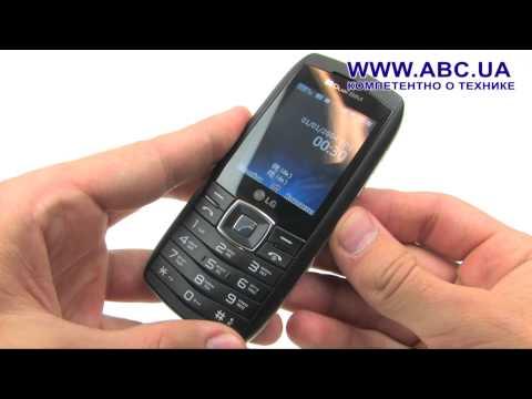 LG GX 300