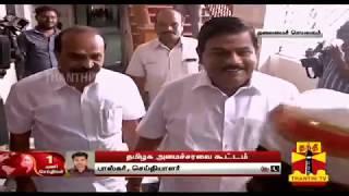 தமிழக அமைச்சரவைக் கூட்டம் நிறைவு | DETAILED REPORT | Thanthi TV