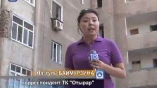 видео Как подготовиться к землетрясению?
