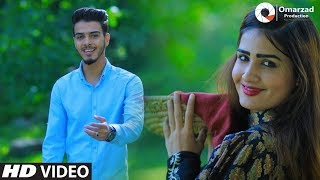Download Video Rohullah Samimyar - Tandor Official Video Music HD MP3 3GP MP4