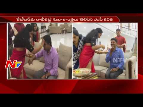Raksha Bandhan Celebrations in KCR's Residence || KCR Gifts Sarees to Sisters || NTV