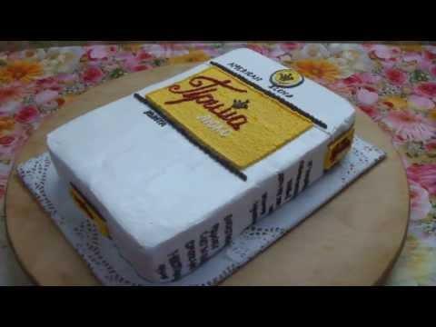 Торт из пачек сигарет своими руками