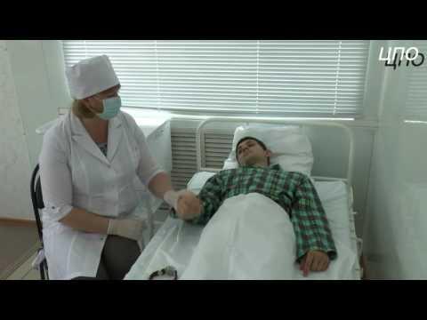 Как измерять частоту дыхания