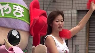 2017年5月21日 ローラちゃん応援隊 ばら祭 ローズパレード.