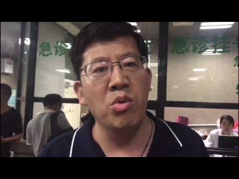 China Kindergarten Explosion: Interview with Director of Medical Office, Xuzhou No.2 Hospital