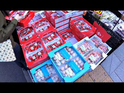 Tokyo Supermarket Tour - CHEAP WHITE STRAWBERRIES