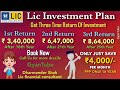 Lic best Investment Plan with 3 time Return...