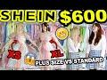 $600 SHEIN PLUS SIZE HAUL 2021 |  SHEIN CURVE vs SHEIN STRAIGHT SIZE COMPARISON | Shein Try On Haul