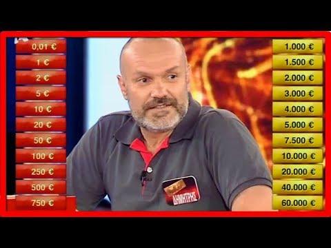 Deal 21/9/2017 Δημήτρης Σύρος Κυκλάδων