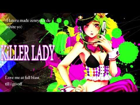KiLLER LADY - GUMI(megapoid) [sub Romanji & English]