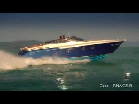 Imago 48 Power Boat ( 207/2018 ) for sale by Lee Marine