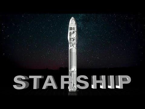 STARSHIP: из чего сделан корпус