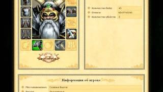 Техномагия(tmgame.ru) - Программа на Отвагу.