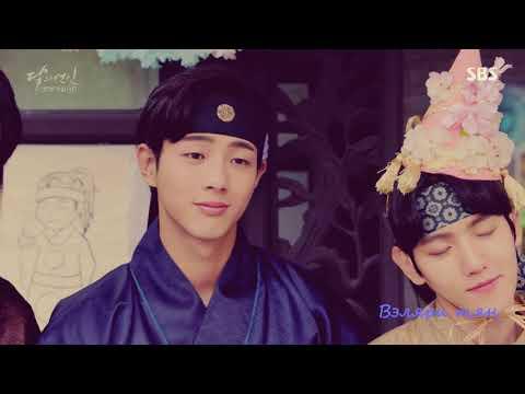 Ван Со и Хе Су / Алые сердца корё - Невыносимая