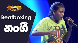 Beatboxing කරන නංගි - Youth With Talent Thumbnail