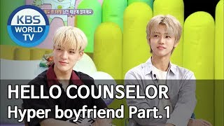 Hyper boyfriend Part. 1 [Hello Counselor/ENG, THA/2019.07.29]