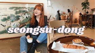 Exploring A Trendy Neighborhood in Seoul | Life in Korea Vlog (Seongsu-dong)