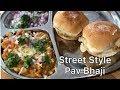 STREET STYLE  PAV BHAJI  PAV BHAJI RECIPE  EASY PAV BHAJI RECIPE