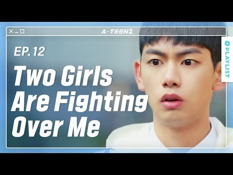 My Girlfriend Talked Badly About My Family   A-TEEN 2    EP.12 (Click CC For ENG Sub)