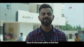Star Sports: Virat Kohli wants to Let Kids Play