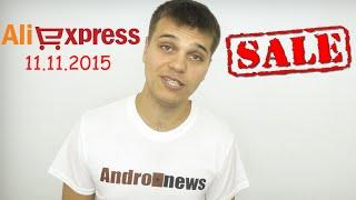 Ещё одно предложение на ALiexpress касательно акции 11.11.2015 | Andro-News