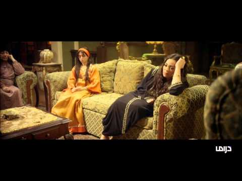MBC Drama - القاصرات - الحلقة 1 thumbnail