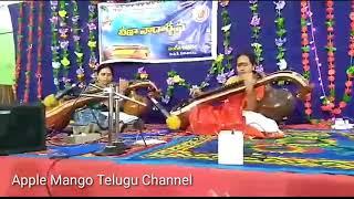 Cultural program at vizianagaram