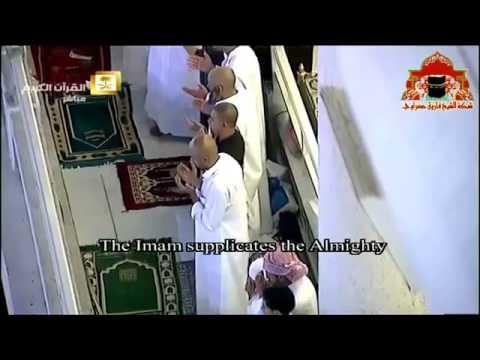 Download Dua Al Qunoot 26th Ramadan 2014   Sheikh Baleela دعاء قنوت الشيخ بندر بليلة