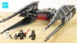 レゴ スター・ウォーズ カイロレンのタイファイター 75179 / LEGO Star Wars Episode VIII Kylo Ren's Tie Fighter 75179 カイロレン 検索動画 25