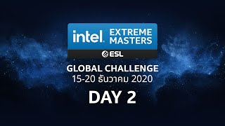 [TH] IEM Global Challenge Day 2