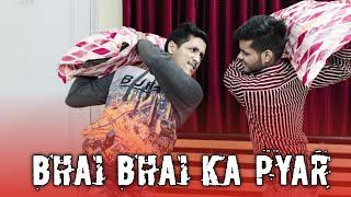 Bhai Bhai Ka Pyar || Bhai Ho To Aisa || Qismat || Bade Bhaisahab || Bezzati || Shekhar Pant