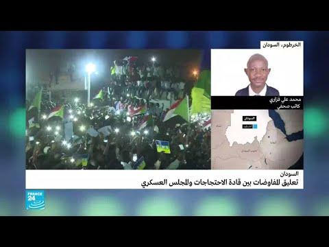 ما هو المشهد السياسي في السودان الآن؟  - نشر قبل 23 دقيقة
