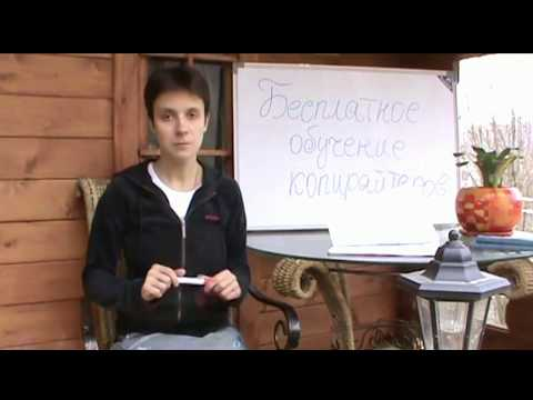 «Попробуй свои силы» - курс копирайтинга от Юлии Волкодав