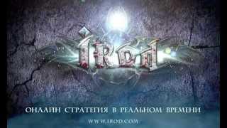 irod.com Обзор Первой Браузерной MMO Стратегии Онлайн