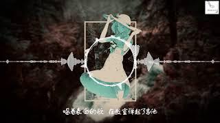 闭眼歌——NINEONE【动态歌词】