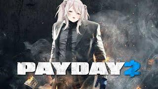 【PAYDAY 2】カ〇ー株式会社に乗り込むぞ!【獅白ぼたん/ホロライブ】