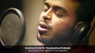 Dukhathinte Paanapaathram - Old Hit Song - Cover - Joel Padavath - New Malayalam Christian Song ©