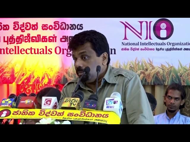 Anura Disanayake speaks at NIO Badulla seminar on 07.10.2018