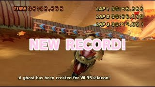[MKW 8th AMERICAN] Maple Treeway - 2:02.263 - WiiLord95