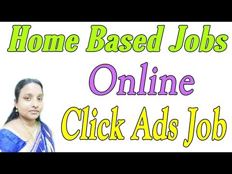 Home Based Jobs Online | Click Ads Job in Tamil