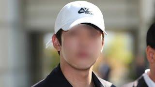 '상해ㆍ협박ㆍ강요' 혐의 구하라 전 남친 구속영장 기각 / 연합뉴스TV (YonhapnewsTV)