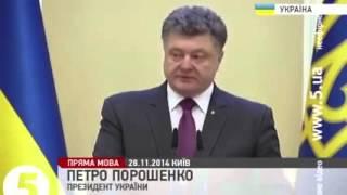 ПОДБОРКА ОБЕЩАНИЙ ОТ ПОРОШЕНКА И ЯЦЕНЮКА 2016 PODBORKA OBESCHANYY OT Poroshenko And Yatsenyuk