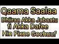 Qaamni Saalaa Dhiiraa Dafee Akka Hin Jiiysinee Fi Akka Jabaatu Sirritti Dhaabatee Fedhii Jaartii ...