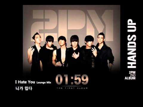 2PM - I Hate You / 니가 밉다 (Lounge Mix) Audio