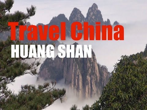 Travel China: HUANGSHAN