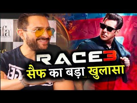 Salman Khan के साथ Saif Ali Khan ने इसलिए RACE 3 में नही किया काम | Laal Kaptaan Mp3