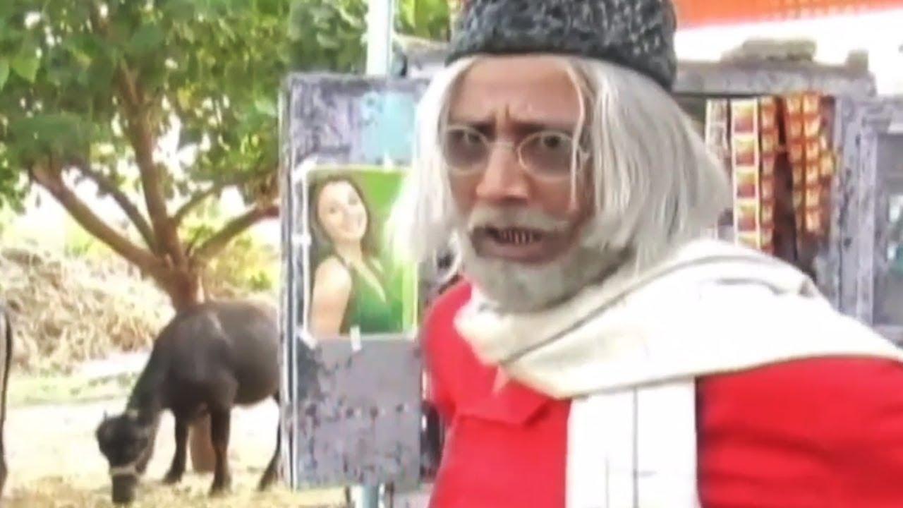 Download Chicha Ke Ajeeb Grahak चिचा के अजीब ग्राहक | Asif Albela Khandesh Comedy | Chicha Ki Hotel